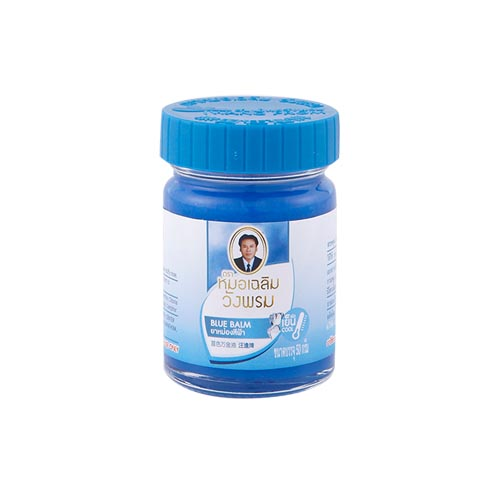 wangprom blue balm cool version pain relief